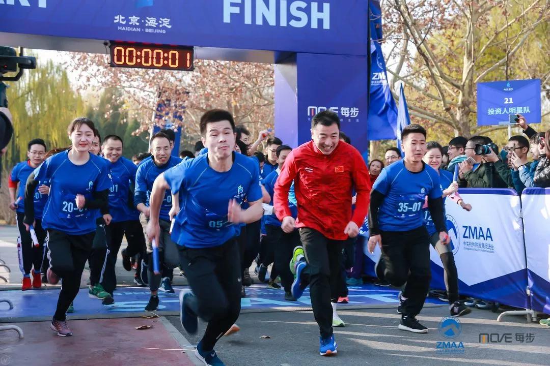 奔跑吧中关村!40支名企跑团接力上演中关村速度与激情